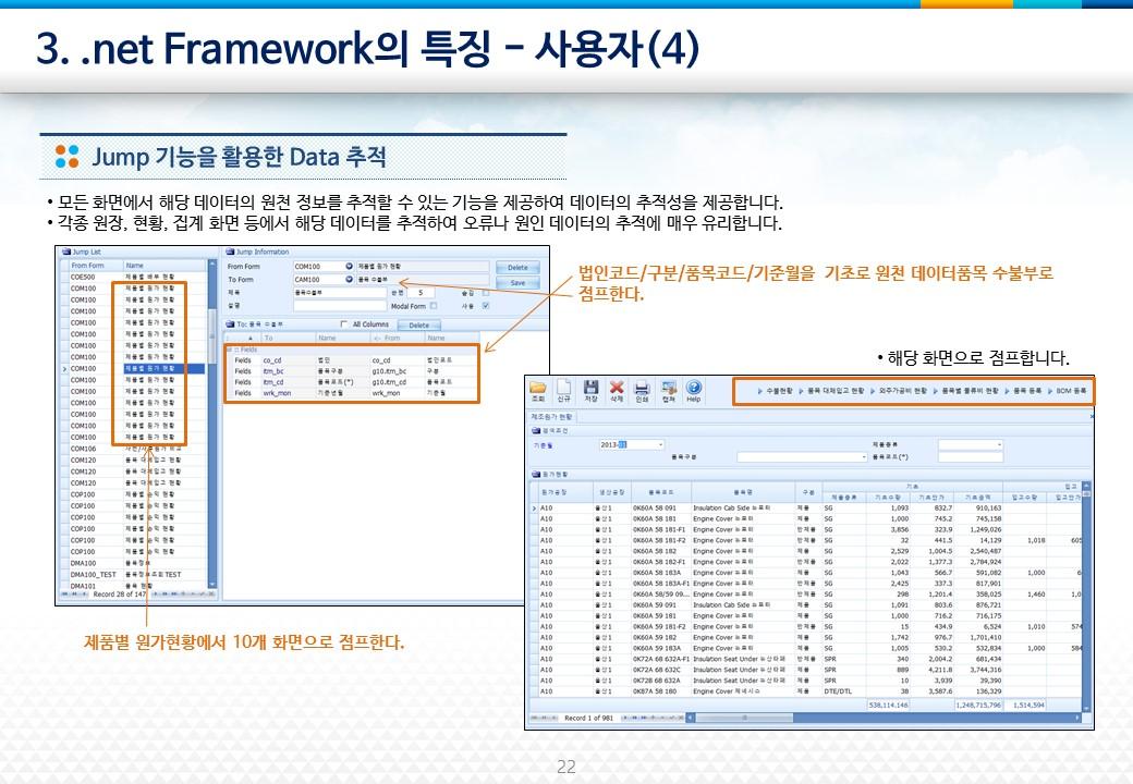 .net Framework erp _ahpro6