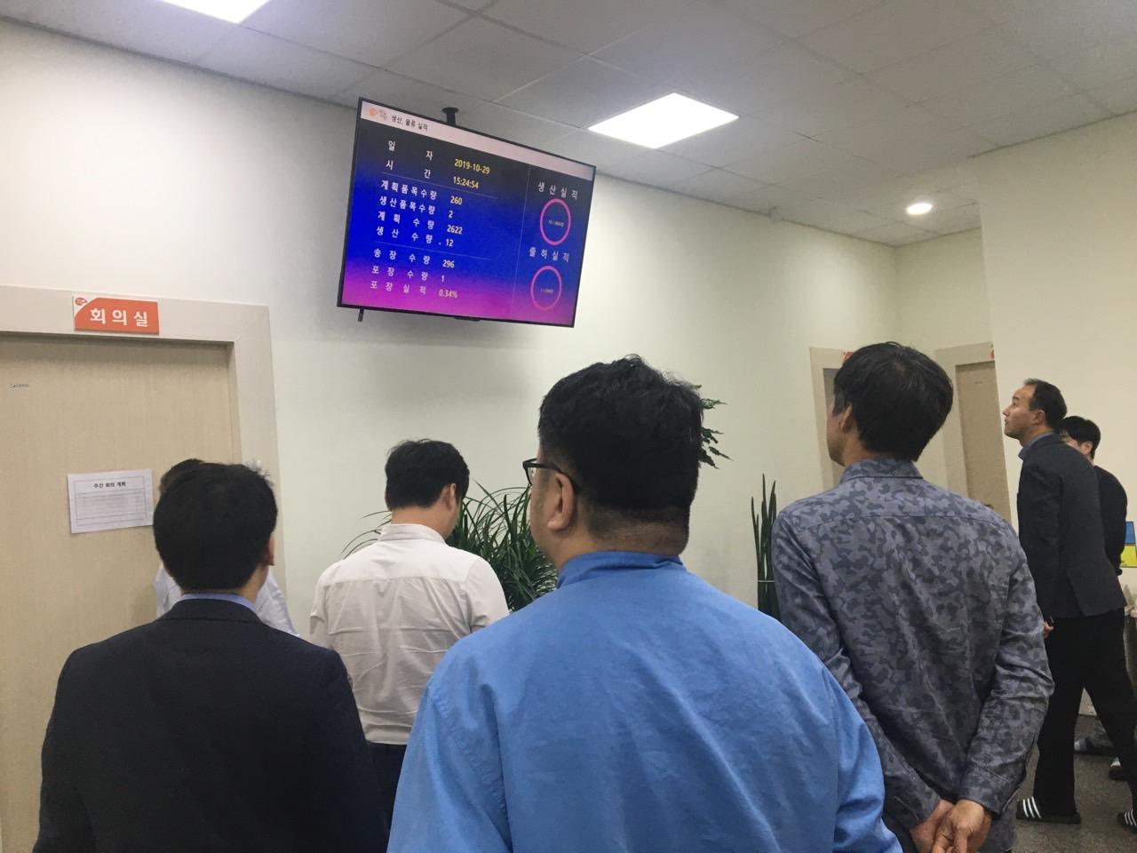짱죽 스마트공장 현황판 검수